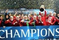 حضور بانوان تماشاگر در بازی ایران - ایتالیا ممنوع است؟