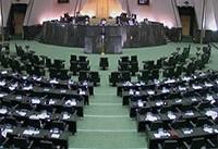 قرائت گزارش &#۳۴;تراریخته&#۳۴; در مجلس