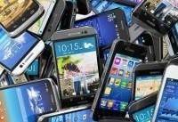 ممنوعیت واردات چمدانی موبایل برای همه گوشیها اجرا نمیشود | فقط ورود مسافری آیفون X ممنوع است