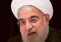 Iran's president declares end of Islamic State