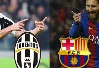یوونتوس - بارسلونا با طعم انتقام/ بازی حیثیتی مادریدیها
