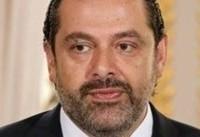 سعد حریری: اگر روسیه نبود بشار اسد سقوط میکرد