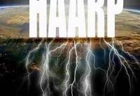 زلزله&#۸۲۰۴;های غرب ایران، ارتباطی با هارپ دارد؟
