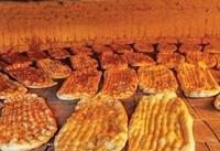نان از فردا گران می شود