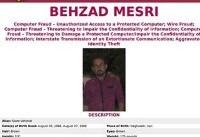 افبیآی عکس هکر ایرانی شبکه اچبیاو را منتشر کرد