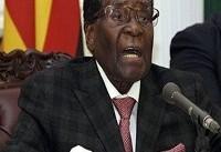 موگابه استعفا داد