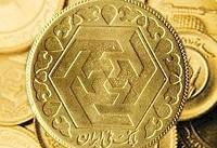 عرضه لاکپشتی قیمت سکه را حبابی کرد