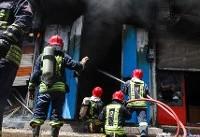 حریق در گاراژ ۳هزار متری شرق تهران