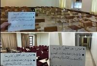 چند روز اعتراض در دانشگاه صنعت نفت/ فارغالتحصیلان: به بدعهدیها معترضیم