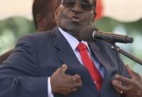 رئیس پارلمان زیمبابوه: موگابه استعفا کرد