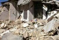 برخورد با مجریان تور زلزلهگردی