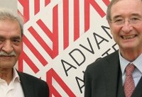 تاکید اتاق بازرگانی اتریش بر توسعه روابط با ایران