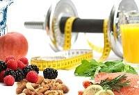 چگونه ترکیب رژیم غذایی و ورزش به کاهش وزن کمک میکند