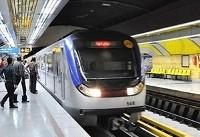 سه ایستگاه به خط ۴ مترو اضافه میشود