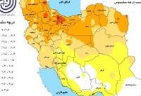 «آبان» گرم در همه استانهای کشور