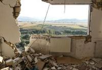 واکنش کاربران به حضور رهبر انقلاب در مناطق زلزلهزده