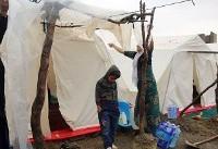 آبگرفتگی چادرها و سرما مشکل زلزلهزدگان