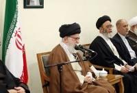 ویدئو / بیانات رهبری در دیدار اعضای ستاد نکوداشت علامه جعفری