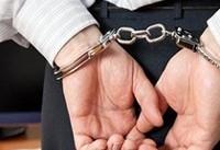 معاون قلابی وزیر نفت دستگیر شد