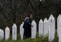 Bosnian Serb warlord Ratko Mladić disrupts genocide verdict hearing