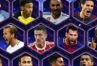 نامزدهای بهترینهای ۲۰۱۷ فوتبال اروپا اعلام شدند