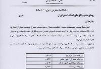 قیمت نان در تهران ۱۵ درصد افزایش یافت