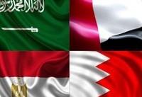 دو نهاد و ۱۱ نفر به فهرست مبارزه با تروریسم کشورهای تحریم کننده قطر اضافه شد