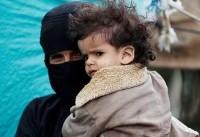 ائتلاف به رهبری عربستان به محاصره یمن پایان میدهد