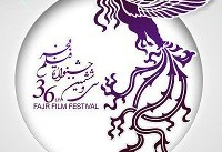 آثار انیمیشن در همه رشتههای جشنواره ملی فیلم فجر داوری میشوند