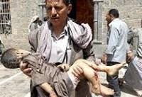 سازمان ملل متحد خواستار گشودن بنادر یمن شد