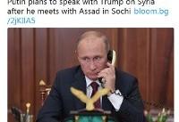 توافق پوتین، روحانی و اردوغان برای برگزاری کنگره صلح سوریه