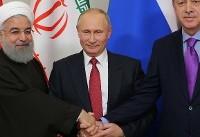 تا شکست نهایی گروه های تروریستی به همکاری با یکدیگر ادامه می دهیم