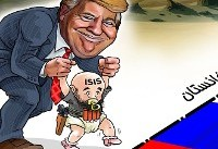 آمریکا، داعشی ها را به مرزهای شمالی افغانستان می برد
