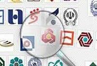آخرین وضعیت نمادهای بانکی/٢۶۴ هزار میلیارد ریال دارایی قفل شده است