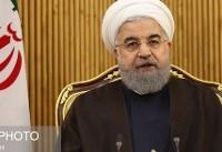 ویدئو / سخنان روحانی پیش از عزیمت به روسیه