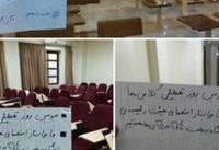 دانشجویان دانشگاه صنعت نفت برای چندمین روز متوالی سر کلاس درس حاضر نشدند