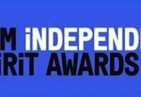 اعلام نامزدهای جوایز اسپیریت ۲۰۱۸