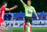 اسامی داوران هفته سیزدهم لیگ برتر فوتبال اعلام شد