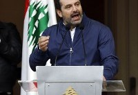 Lebanese PM puts resignation on hold, in surprise reversal