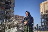 مردم مناطق زلزله&#۸۲۰۴;زده کرمانشاه نگران اسناد مالکیتی خود نباشند