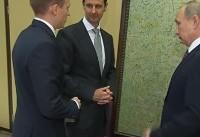 هدیه بشار اسد به پوتین چه بود؟ + عکس
