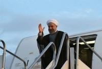 روحانی سوچی را به مقصد تهران ترک کرد