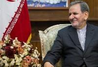 معاون اول رئیس جمهور به بولیوی سفر میکند