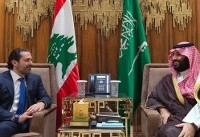 Bad day for Saudi diplomacy: Lebanese reversal, Syria summit