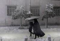 سرما در راه کشور/ کرمانشاه به ۱۰ درجه زیر صفر میرسد