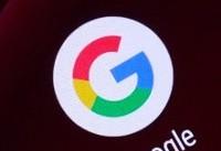 نسخه جدید اپلیکیشن گوگل برای خرید همه کالاها به صورت صوتی