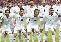 صعود دو پله ای ایران در رده بندی فیفا