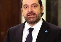 دیدار حریری با ابوالغیط و سفیر فرانسه