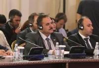 اعتراض مسکو به بیانیه پایانی نشست معارضین سوری در ریاض