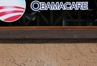 Sign-up pace slows in third week of 2018 Obamacare enrollment